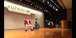 ジュニアロースクール福井